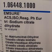 سدیم سیترات 10gr