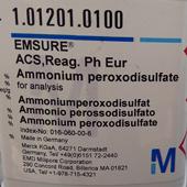 آمونیوم پرسولفات 10 گرم